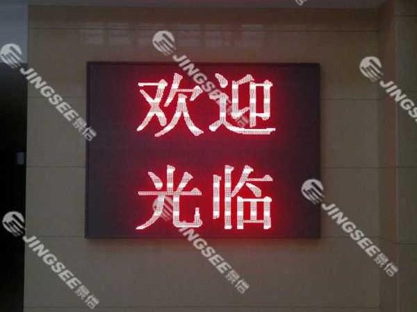 天津北塘社区服务中心排队叫号系统