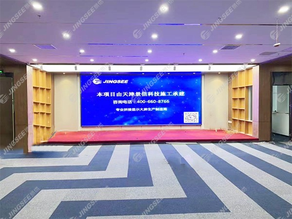 山东济南恒大财富P2.5 LED显示屏