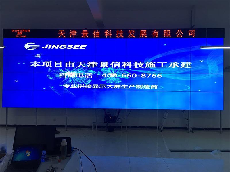 天津液晶拼接屏的技术性能有哪些