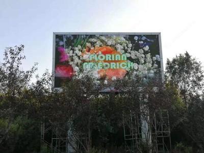 宁夏石嘴山大地循环发展股份有限公司 室外P10 LED显示屏