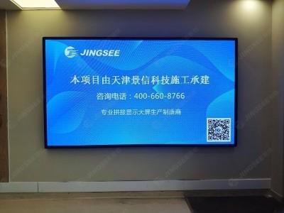 天津美中宜和妇儿医院P2 LED显示屏