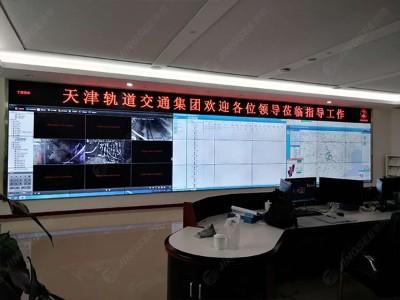 天津地铁液晶拼接屏55寸3.5mm 3*7液晶拼接屏