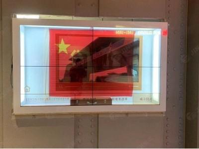 河南信阳申称大道一航院49寸2*2透明拼接屏+电子沙盘