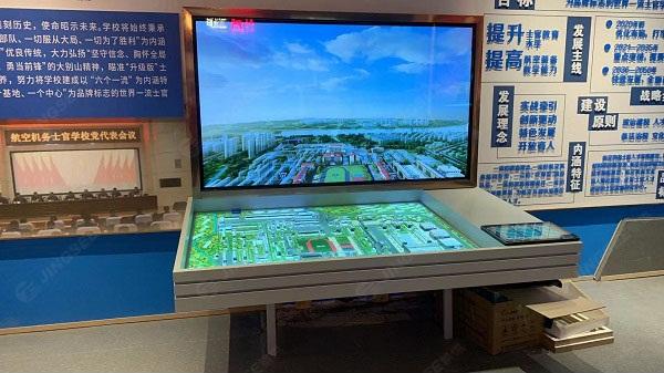 监视器+电子沙盘水印4