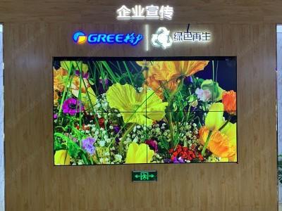天津子牙循环经济产业园区内某公司55寸3.5mm 2*2液晶拼接屏