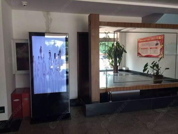 天津市畜牧总站55寸立式广告机