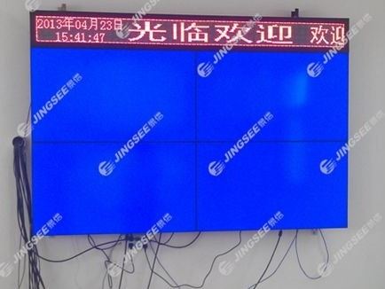 天津滨海武警某部队油库46寸3.5mm2*2