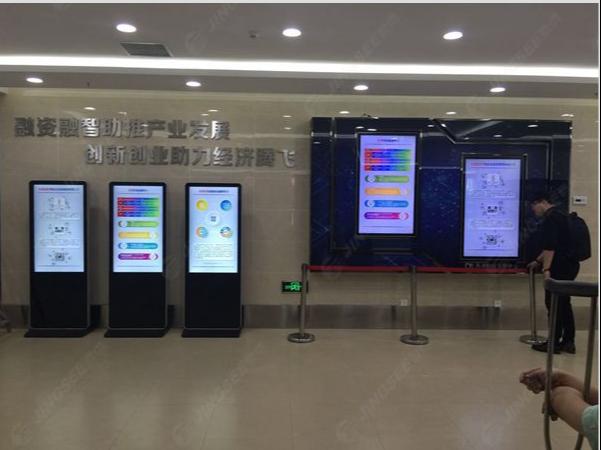 天津科技金融大厦55寸落地式广告机47寸壁挂