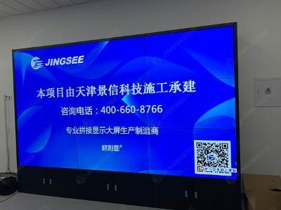 浙江杭州国家特种金属材料质量监督检验中心55寸3.5mm3*3液晶拼接屏