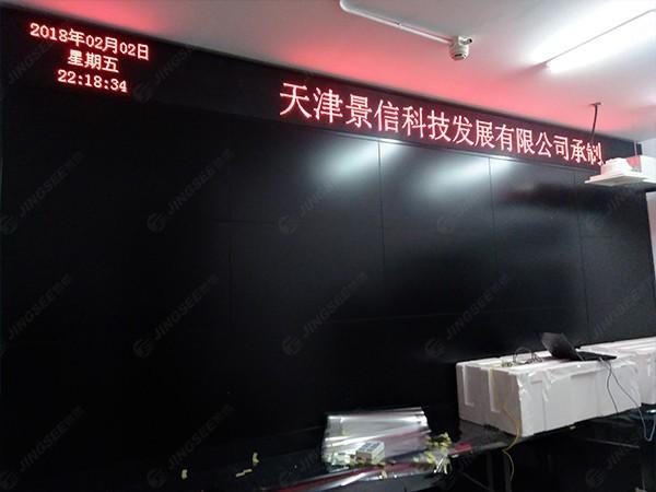 天津液晶拼接屏哪家好_液晶拼接屏报价