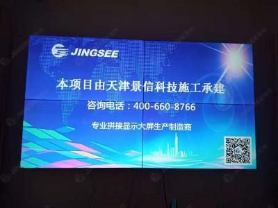 重庆梅村居委会 55寸1.7mm2*2液晶拼接屏