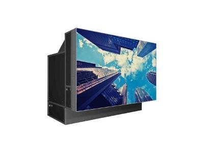 DLP无缝拼接屏中控系统背景和定义