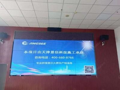 重庆垫江某广播站指挥中心55寸1.8mm3*4液晶拼接屏