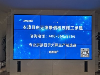 格利图液晶拼接屏展厅新闻播报:南京共发现17例阳性患者