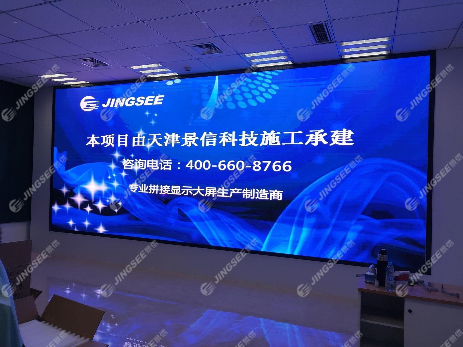 天津市中国民航大学P2.0 LED显示屏
