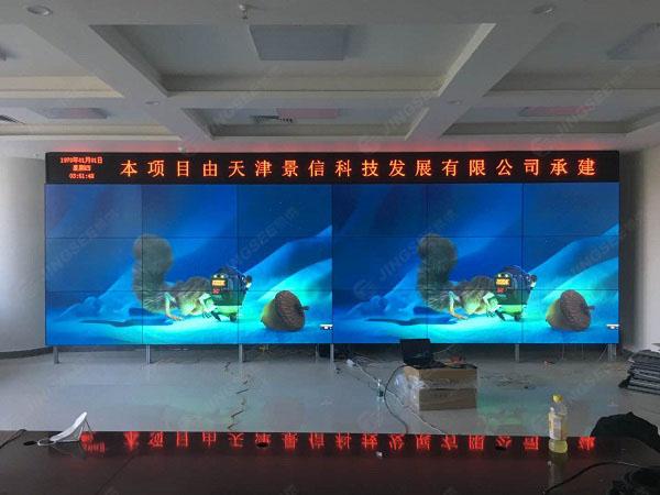 河南漯河市玉兰大厦55寸1.7mm 3*6液晶拼接屏