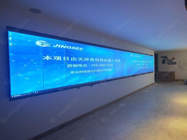 四川郫县豆瓣股份有限公司 55寸无缝1*16竖拼 点对点扫描