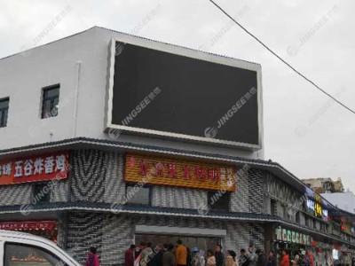 天津河东丽苑菜市场P8 LED显示屏