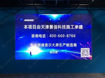 LED显示屏厂家播报:中国使馆:打砸事件造成32家中资工厂受损
