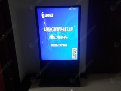 河北石家庄建设银行55寸立式广告机