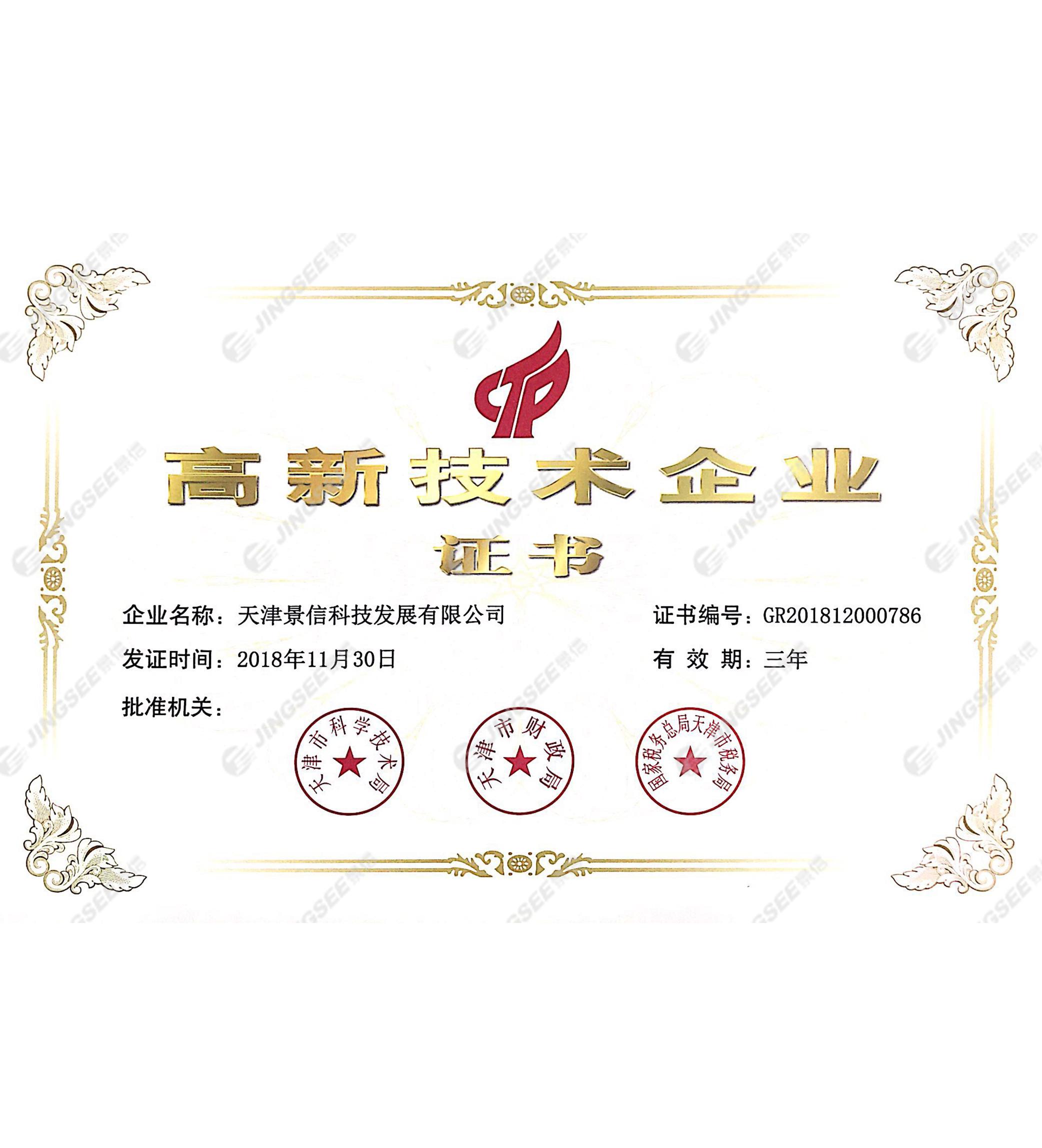 14001(19年新)中文_1.