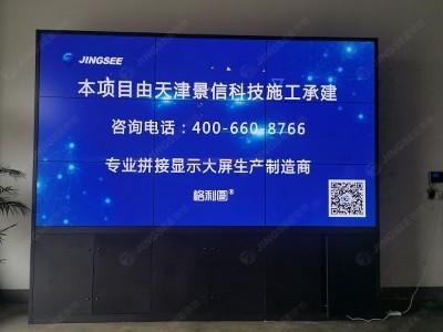 江苏镇江淘镜有限公司55寸3.5mm3*3液晶拼接屏