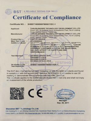 景信科技:CE1认证证书