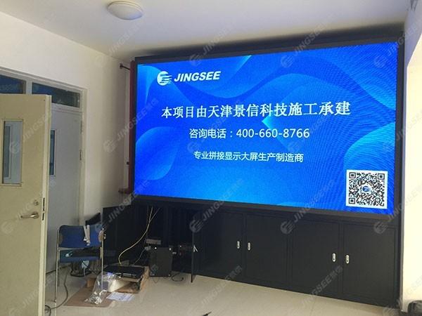 河北工业大学P2.5 LED显示屏