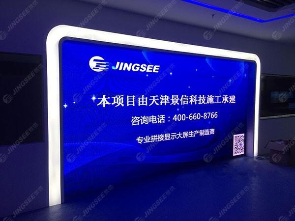 河北沧州献县规划馆P3 LED显示屏
