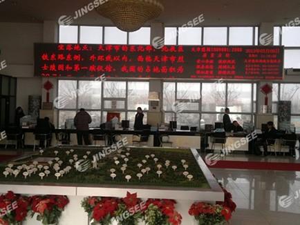天津憩园P2 LED显示屏
