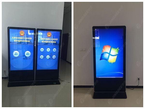 天津市东丽区人民法院65寸广告机