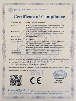 景信科技:CE2认证证书
