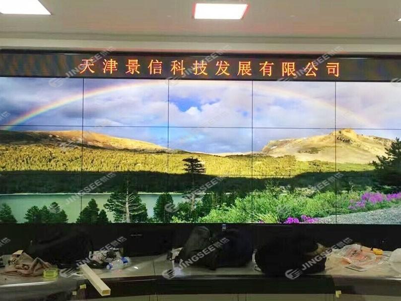 景信科技为天保热电提供拼接显示单元