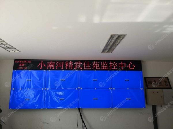 天津西青小南河精武佳苑49寸3.5mm2*4