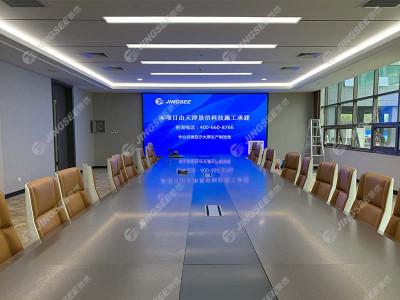 天津液晶拼接屏节能环保特性怎么样