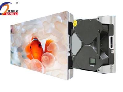 天津LED显示屏要做的安全措施