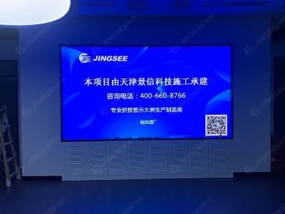 湖北恒信卓越武汉蒙牛低温乳品厂P2 LED显示屏