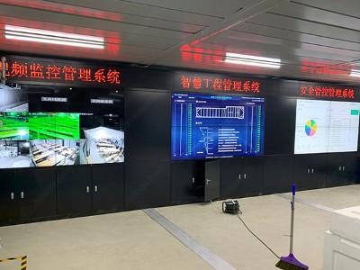 天津中铁十四局项目部49寸3.5mm 2*2液晶拼接屏