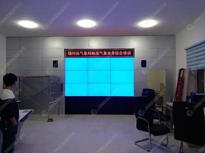 黑龙江省双鸭山市饶河县气象局46寸1.7mm 3*3液晶拼接屏