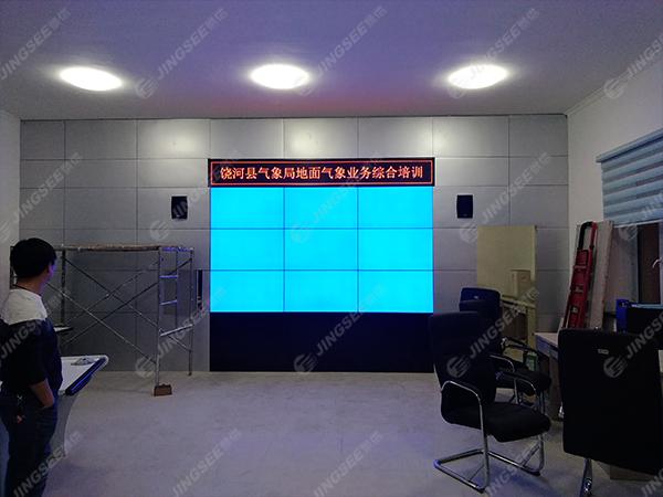 20181121黑龙江1