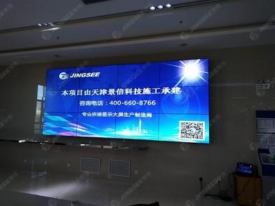 河北省张家口市宣化区税务局 55寸3.5mm 3*4液晶拼接屏