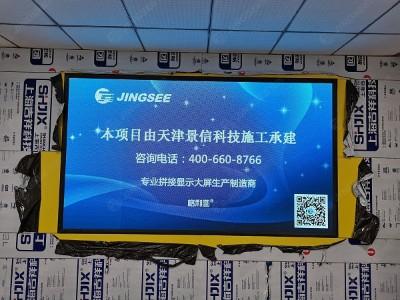 格利图LED显示屏展厅新闻播报:暴雨致郑州地铁全线停运
