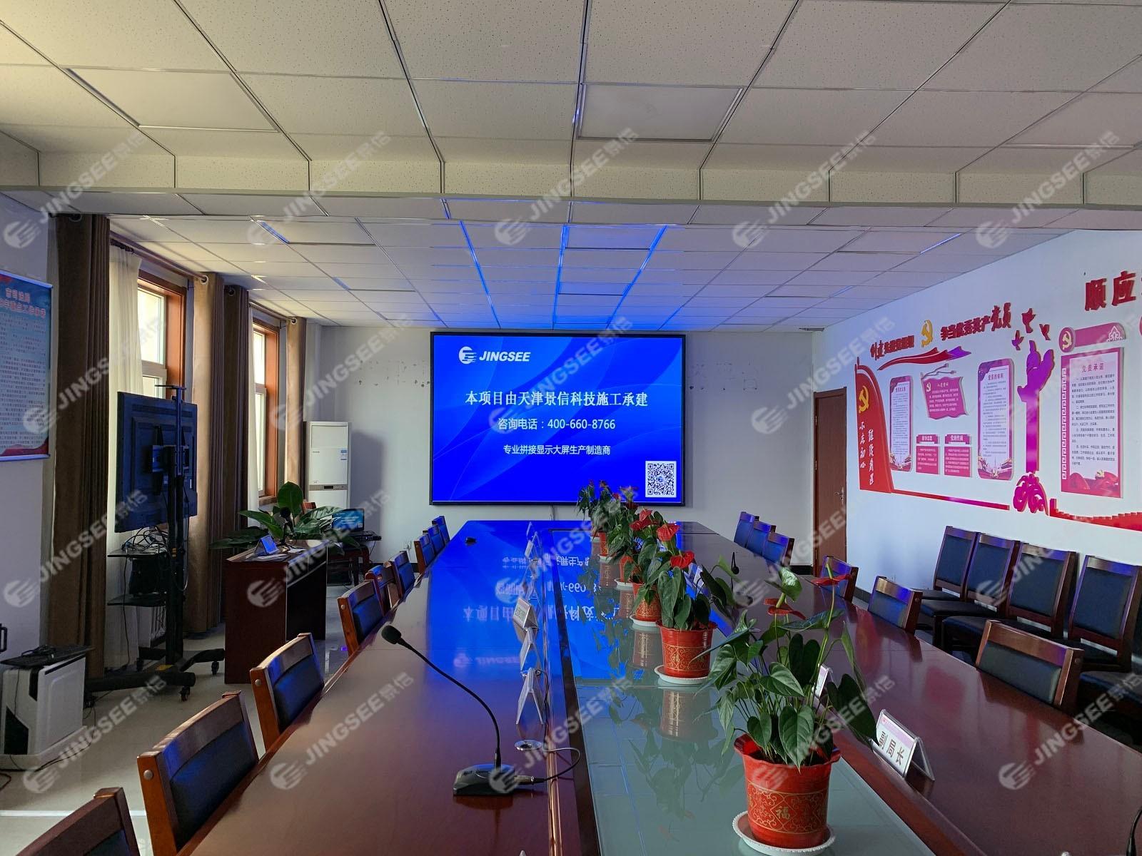 山西运城河津司法所P2 LED显示屏