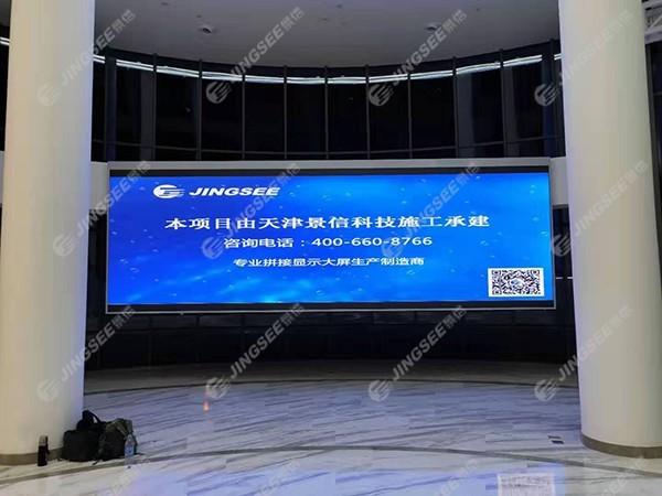 """天津LED显示屏展厅播放新闻:美国再将六家中国媒体列为""""外国使团"""""""