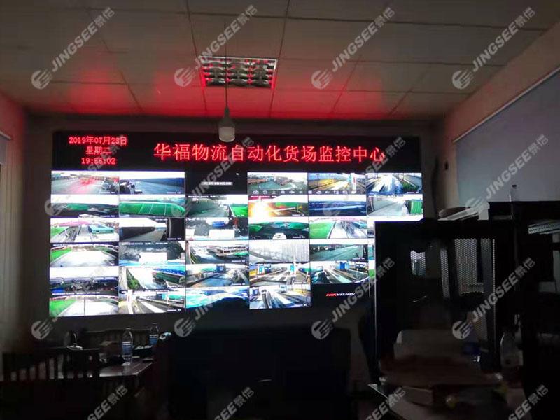 天津津沽公路华福仓库55寸3.5mm2*3