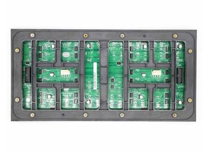 天津LED显示屏芯片出现冒烟烧毁的原因