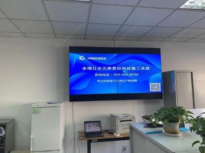 西门子机械传动天津有限公司46寸3.5mm 2*2液晶拼接屏