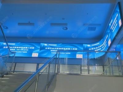 四川眉山阿格瑞项目P1.86 Pro 弧形LED显示屏