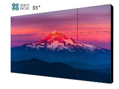 京东方55寸 拼缝3.5mm液晶拼接屏