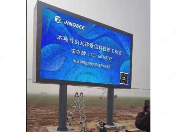 河南省周口市鹿邑某项目P5 LED显示屏